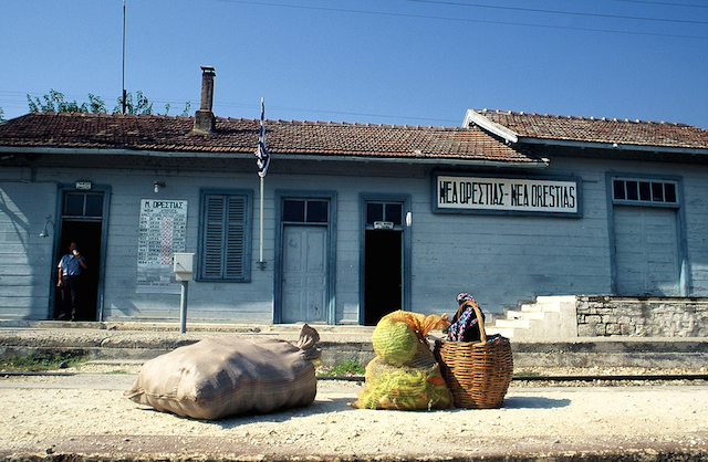 Παλιός σιδηροδρομικός σταθμός Νέας Ορεστιάδας
