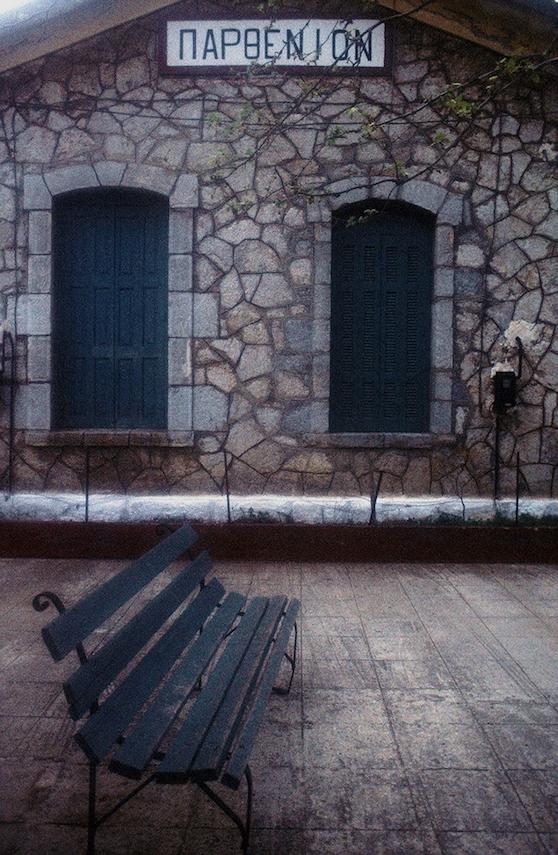 Σιδηροδρομικός σταθμός στο Παρθένιο Πελοποννήσου